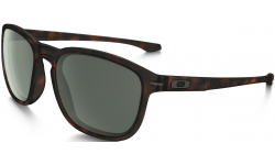 Oakley  Enduro Sunglasses {(Prescription Available)}