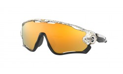 Oakley Jawbreaker Sunglasses {(Prescription Available)}