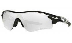 Oakley RadarLock Path Sunglasses {(Prescription Available)}