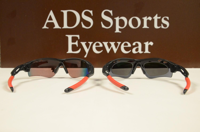 Oakley Rx Radar Replacement Lenses Ads Eyewear